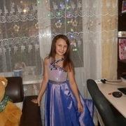 Юлия, 20, г.Ангарск