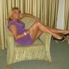 Таллия, 36, г.Вена