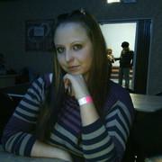 Анастасия, 24, г.Черниговка