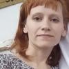 Ксения, 30, г.Красноуральск