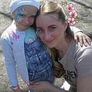 Ирина ♥Ostav mne chas, 33, г.Канаш