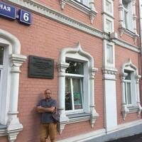 Марик, 50 лет, Лев, Москва