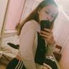 Олена, 17, Ужгород