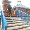 Эдгар, 39, г.Хабаровск