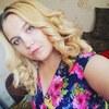 Ирина, 23, г.Ростов-на-Дону