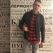 Dan, 21, г.Подольск