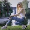 Карина, 21, г.Саратов