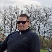 Виталий, 31, г.Кропивницкий