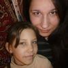 Виктория, 26, г.Волжский (Волгоградская обл.)