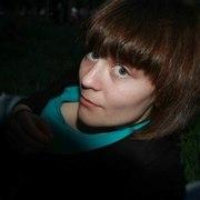 Ирина 24 Октябрьский