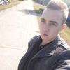 Дмитрий, 21, г.Воробьевка