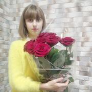 Настя, 18, г.Бердичев