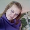 Alyona, 25, Tara