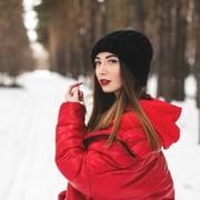 Сандра, 20, г.Уфа