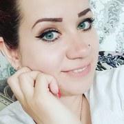 Natalie, 28, г.Бишкек