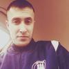 Cristian, 30, г.Ольденбург