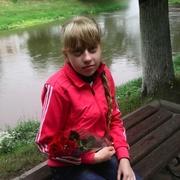 Ирина, 24, г.Черняховск