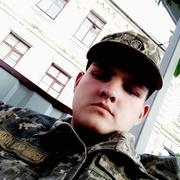 Дмитрий 20 Умань