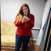 Алиса, 26, г.Ипатово