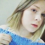 Арина 18 Брянск