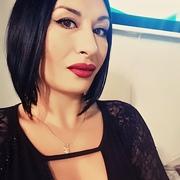 Джулия 35 лет (Лев) Новороссийск
