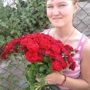 діана, 22, г.Ровно