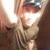 Дмитрий, 21, Чернігів