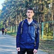hikmat bek 25 Челябинск