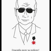 Юрий 55 Санкт-Петербург