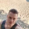 Дмитрий, 23, г.Нижневартовск
