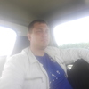 Дима, 35, г.Богородицк