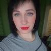 Людмила, 34, г.Старобельск