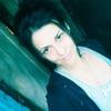 Ksyunya, 30, Lyskovo