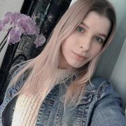 Катерина 20 лет (Скорпион) Санкт-Петербург