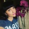 Анюта, 26, г.Рудный