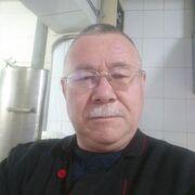 Маркел 56 Ташкент