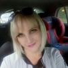 Ирина, 45, г.Набережные Челны