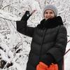 Татьяна, 49, г.Брянск