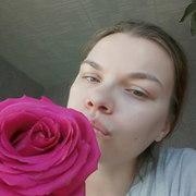 Мария 31 Челябинск