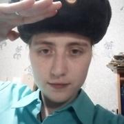 Любовь 20 Нижний Новгород