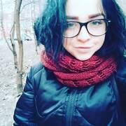 Аня, 21, г.Ровно
