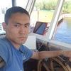 Александр, 22, г.Якутск