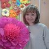 Екатерина, 30, г.Тюмень