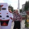 людмила, 61, г.Урай