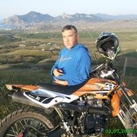 KARAL, 44 года, Стрелец, Феодосия