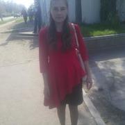 Екатерина, 28, г.Ангарск