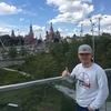 Азиз, 23, г.Киров