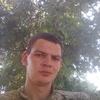 Sergiy, 22, г.Карловка
