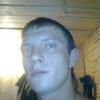 Виталий, 32, г.Хмельницкий