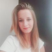 Ирина 29 лет (Козерог) хочет познакомиться в Тольятти
